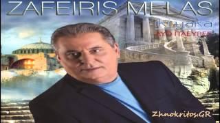 Ζαφείρης Μελάς   Άδεια μου καρδία   Zafeiris Melas   Στα Ελληνικά & Τουρκικά   New version 2015