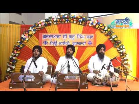 Bhai-Avtar-Singh-Ji-Dharowal-Jallandhar-Wale-At-Gurgaon-On-31-March-2018