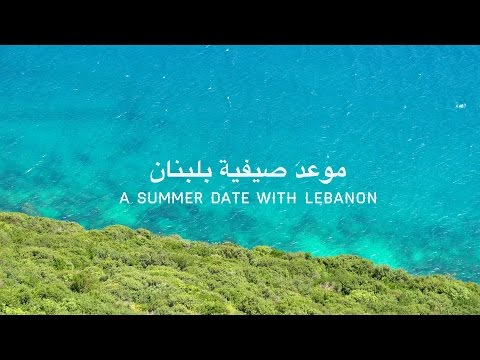 A summer date with Lebanon