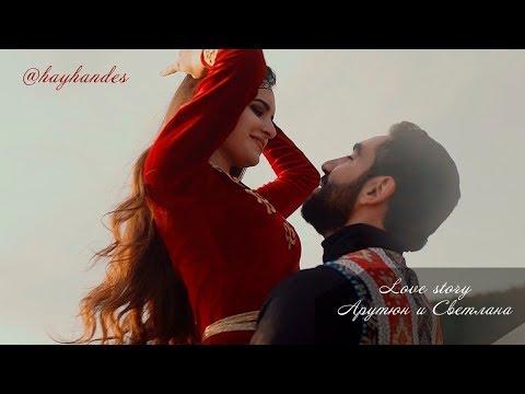 Love Story Арутюна и Светланы / 22.09.2018 / Армянская свадьба в Чите / Hay Handes