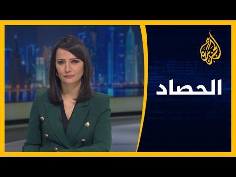 الحصاد - ما  المستقبل الذي ينتظر أزمة سد النهضة؟  - نشر قبل 11 ساعة