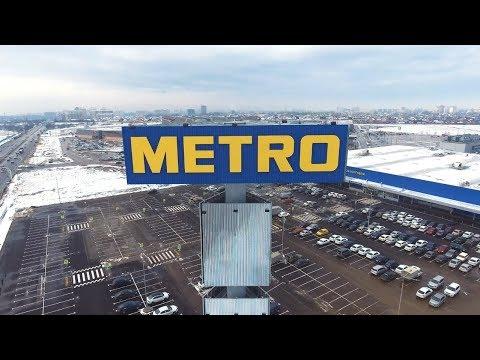 91-й торговый центр METRO в России открыт!