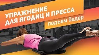 Подъем бедер лежа на животе Упражнение для ягодиц и пресса