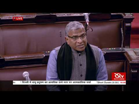 Sh. Harivansh's speech| Short Duration discussion on high levels of air pollution in Delhi