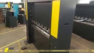 Видеообзор | Гидравлический листогибочный пресс ПГГ-1500УМ