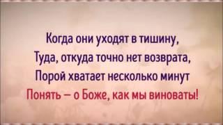 Красивый стих Асадова. Мне понравилось