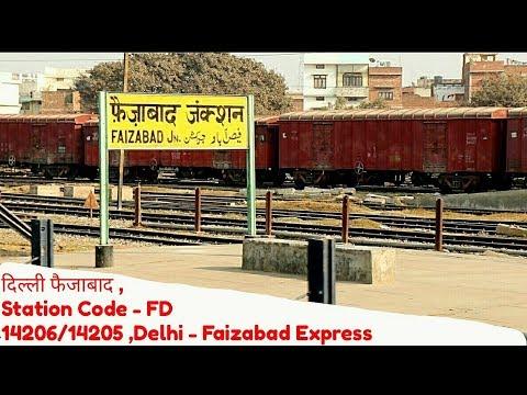 Station, Faizabad Junction | Delhi Faizabad | Train Running फैजाबाद जंक्शन