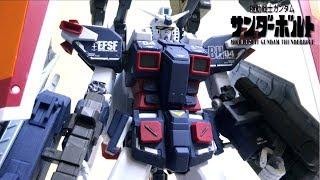 【機動戦士ガンダム サンダーボルト】アーマー完全着脱!MG 1/100 フルアーマー・ガンダム Ver.Ka ヲタファのガンプラレビュー / MG Full Armor Gundam