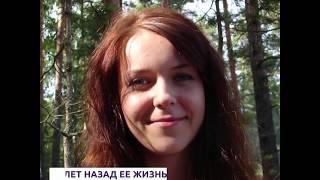 Милана Каштанова:  История исцеления