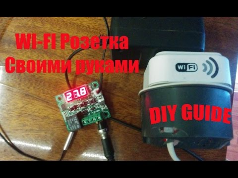 Как сделать WI Fi розетку C управлением со смартфона своими руками ESP 8266 за 4.1 доллара