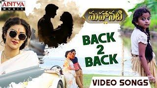 Mahanati Video Songs Back To Back || Keerthy Suresh, Dulquer Salmaan, Vijay Devarakonda, Samantha