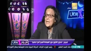 د.لميس جابر تكشف تاريخيا كيفية ضم تيران وصنافير لمصر في عهد النحاس باشا من السعودية