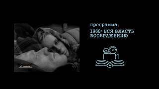 """Анализ фильма Ингмара Бергмана """"Стыд"""""""