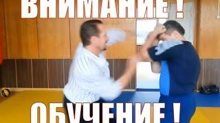 Юрий Кормушин. Extreme Fight System. Обучение.