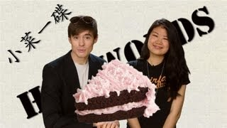 A Piece of Cake | Learn Chinese Now