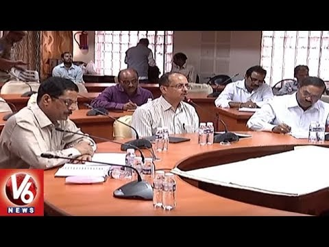T Forest Dept Officials Hold Review Meet On Forest Lands And Wild Life Conservation   V6 News
