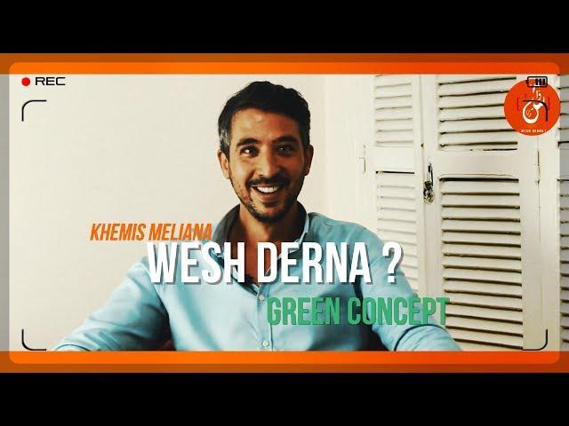 Ce jeune algérien sest lancé dans lAgriculture - Wesh Derna ? (Khemis Meliana)