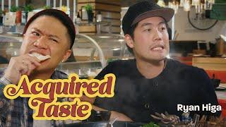 Tim Chantarangsu and Ryan Higa Try Duck Flipper / Acquired Taste