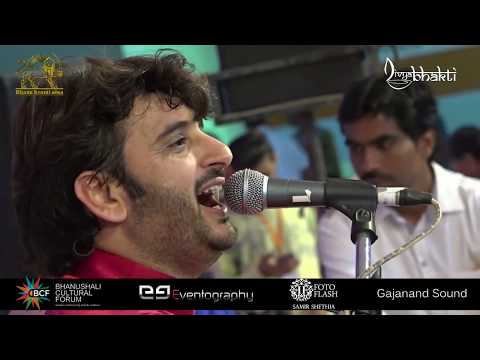 Teri Deewani   Sun Raha Hai Na Tu By  Nilesh Gadhvi ft. Mahendra Bhanushali at BKS Bhagwat