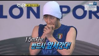 [RUNNINGMAN BEGINS] [EP 2-3] | Will members success at diving into water..? (ENG SUB)