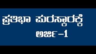 cash-prize-award-for-sslc-puc-students-from-veershaiva-mahasabha-bngalore