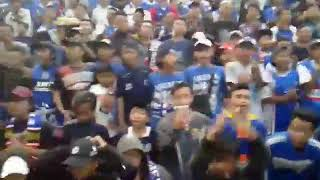 We are you champion arema indonesia