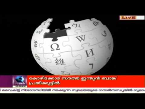 Online Encyclopedia Wikipedia Turns 15 Today