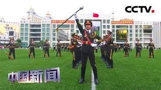 [中国新闻] 行走澳门——走进解放军驻澳门部队 | CCTV中文国际