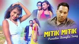 Mitik Mitik Arjun Das Mp3 Song Download