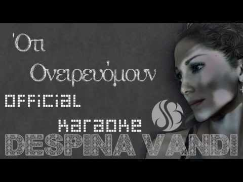 Despina Vandi   Oti oneirevomoun Official Karaoke) [HD 1080p]