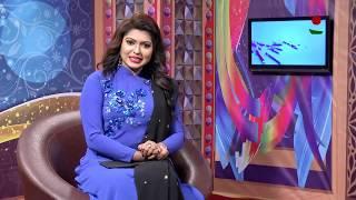 নারীর সফলতা | Singer Sania Sultana Liza | Episode 3