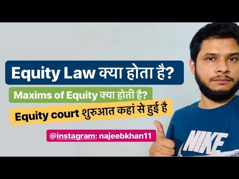 What is Equity ? || What are maxims of equity? || Origin of Equity court ||