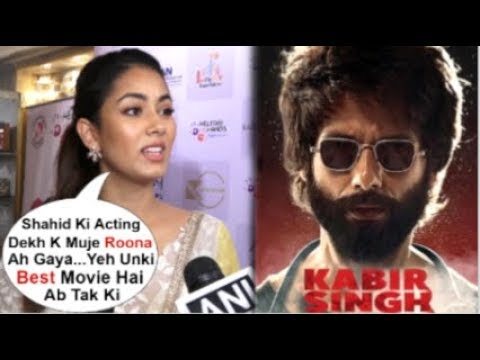 Mira Rajput's EMOTIONAL Reaction After Seeing Hubby Shahid Kapoor's Kabir Singh Movie PUBLIC Review Mp3