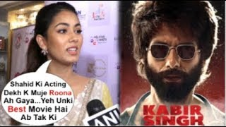 Mira Rajput's EMOTIONAL Reaction After Seeing Hubby Shahid Kapoor's Kabir Singh Movie PUBLIC Review