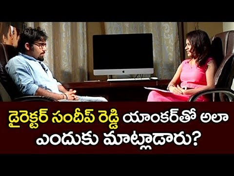 Studio One Special Chit Chat With Arjun Reddy Film Director Sandeep Vanga - Studio One