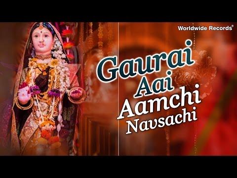gaurai-aai-aamchi-navsachi-|-36-non-stop-mulundcha-maharaja-|-ganpati-geete