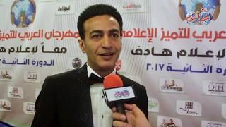 أخبار اليوم | سمسم شهاب: إنتظروني قريبا في فيلم