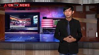 MCN MYANMAR IN WORLD NEWS (6 DEC 2019)