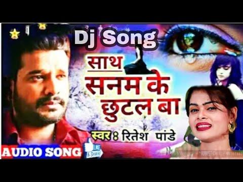 आ-गया-रितेश-पांडे-का-दर्द-भरा-सांग-||-jane-kahwa-likhala-kismat-||-dj-song-dialogue-mix-||-dj-anurag