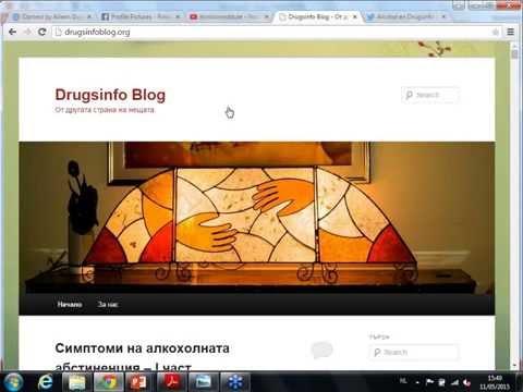 Drug Helplines and Social Media Webinar from Brussels 11 May 2015 HD