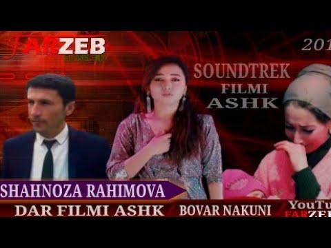 "Шахноза Саундтрек  филми АШК  Shahnoza Saundtrek Filmi ""ASHK"""