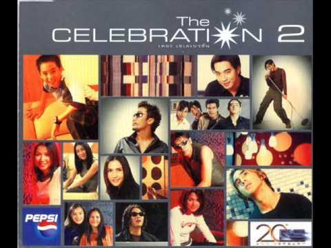รวมเพลงศิลปินRS อัลบั้ม The Celebration 2 (พ.ศ. 2544)  Official Music Long Play