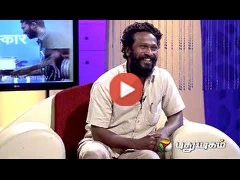 Natchathira Jannal With Film Director Vetrimaaran - Part 1