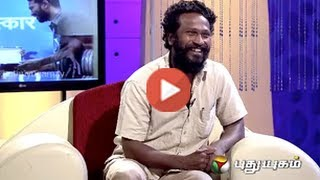 Natchathira Jannal With Film Director Vetrimaaran - Part 1