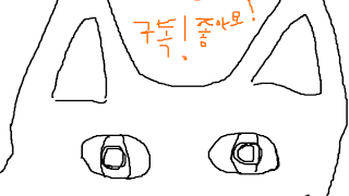 (신입 BJ) 선냥이TV~! 배틀그라운드!!