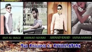 اغنية احمد عماد لفتة و سيف العراقي 2 اغنية راب
