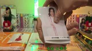 今回は、SKE48の2015年10000円福袋の開封動画になります。 生写真(30枚)...