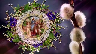 Самое красивое поздравление с Вербным воскресеньем.