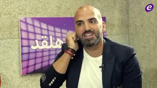 ناجي الاسطا : إليسا يسمح لها ما لا يسمح لغيرها وماذا قال عن هيفا وهبي وصلاح الكردي؟