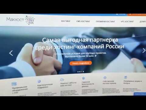 Заработок на криптообмАнниках 2020 (crypto-cassa.com)